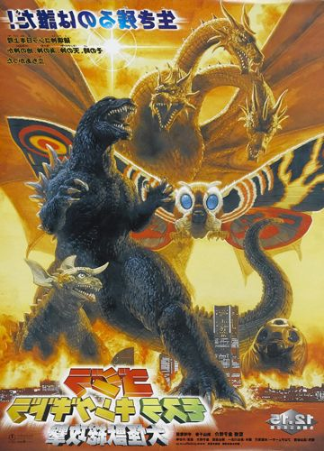 Godzilla Mothra And King Ghidorah Vintage Movie Poster T